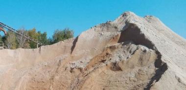 Купить песок в Курске